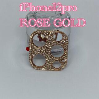 ローズゴールド iPhone12pro キラキラ カメラ カバー 保護
