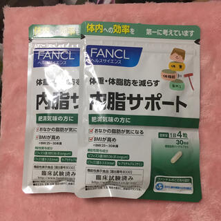 FANCL - ファンケル 内脂サポート30日分× 2袋