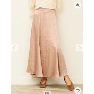 レディメイド(LADY MADE)のゆり様専用 サテン切替フレアスカート(ロングスカート)