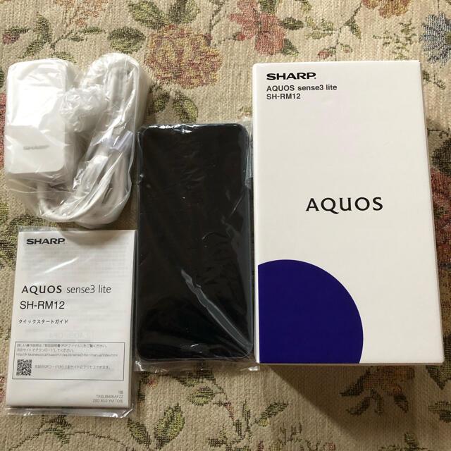 AQUOS(アクオス)の[新古品]AQUOS sense3 lite ブラック 64 GB SIMフリー スマホ/家電/カメラのスマートフォン/携帯電話(スマートフォン本体)の商品写真