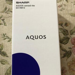 AQUOS - [新古品]AQUOS sense3 lite ブラック 64 GB SIMフリー