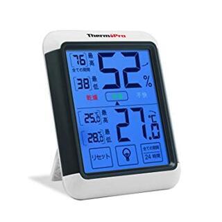 【爆売★人気】湿度計デジタル 温湿度計室内(その他)