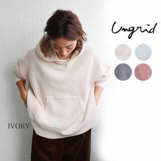 Ungrid - アングリッド スリットワイドパーカー アイボリー