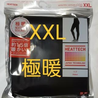 UNIQLO - XXL✴️極暖ヒートテックリブレギンス★大きいサイズ★黒ブラック新品
