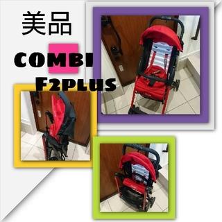 combi - combi コンビ F2 F2plus ベビーカーバギー
