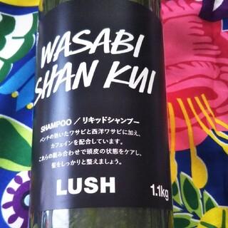 LUSH - LUSH シャンプー ワビサビシャンクイ 1.1キロ