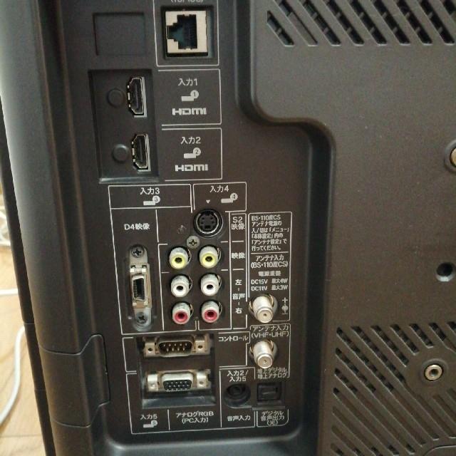 AQUOS(アクオス)の【値引き】液晶テレビ AQUOS 20インチ 黒 LC-20E7-B スマホ/家電/カメラのテレビ/映像機器(テレビ)の商品写真