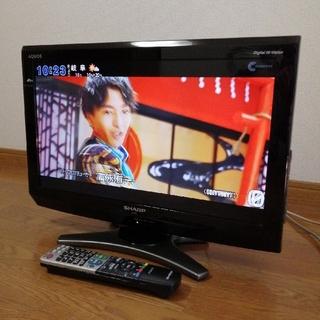 AQUOS - 【値引き】液晶テレビ AQUOS 20インチ 黒 LC-20E7-B