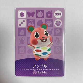 任天堂 - amiiboカード アップル