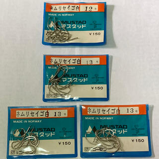 ゴーセン(GOSEN)のマスタッド製 ネムリセイゴ  12号1袋 13号3袋セット(釣り糸/ライン)