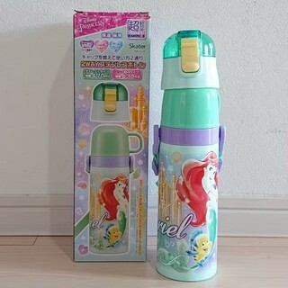 Disney - アリエル 新品 超軽量 2wayステンレスボトル 470ml