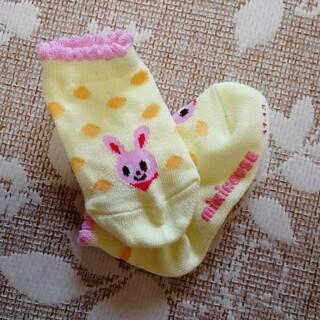 mikihouse - 新品未使用ミキハウス 靴下11〜13cm