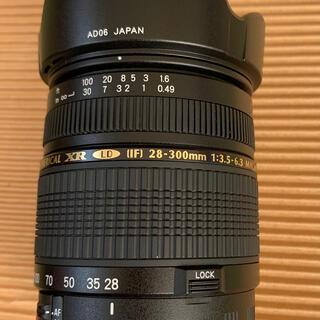 TAMRON - TAMRON AF ASPHERICAL XR 28-300mm