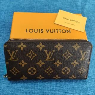 LOUIS VUITTON - |送料無料|限定セール|国内発送|ルイヴィトン 長財布 小銭入れ オシャレ