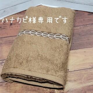 今治タオル - 【新品・未使用品】ふわふわタイプのバスタオル