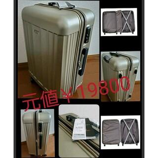 格安!大容量!スーツケース(旅行用品)