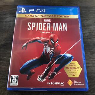 マーベル(MARVEL)のMarvel Spider-Man スパイダーマン PS4ソフト(家庭用ゲームソフト)