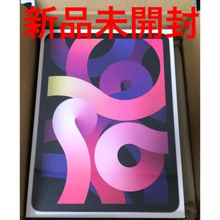 Apple - iPad Air 10.9インチ 256GB Wi-Fiモデル ローズゴールド
