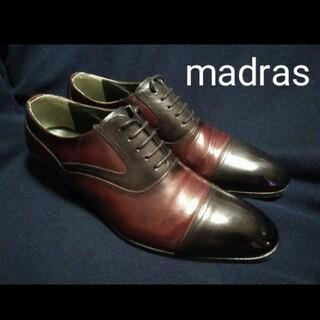マドラス(madras)のマドラス madras 25 センチ☆色  黒 赤茶 コンビ(ドレス/ビジネス)