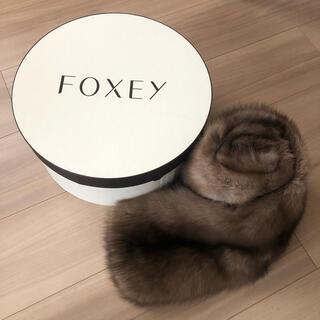 FOXEY - フォクシー セーブル ニットストール ファー マフラー タイ カシミヤ 毛皮