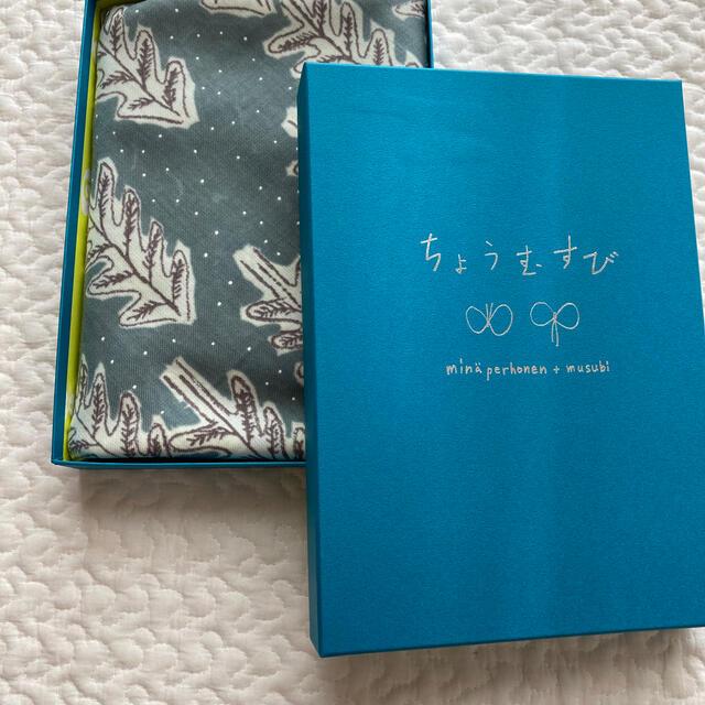 mina perhonen(ミナペルホネン)の新品 ミナペルホネン 風呂敷 ウール  レディースのファッション小物(マフラー/ショール)の商品写真