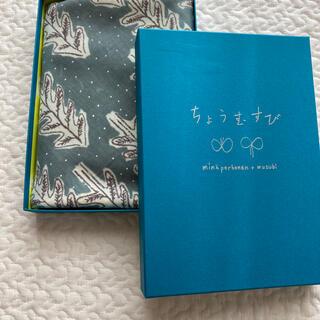 mina perhonen - 新品 ミナペルホネン 風呂敷 ウール