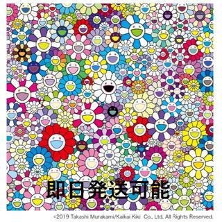 村上隆 黄泉の国 ポスター(版画)