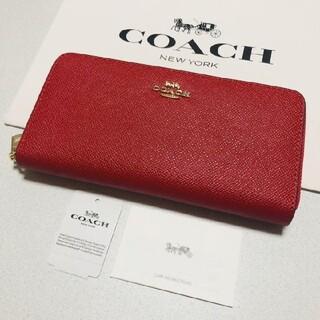 COACH - 新品未使用 コーチ 長財布 人気 赤色 F52372