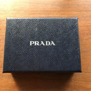 プラダ(PRADA)のPRADA ケースのみ(キーケース)
