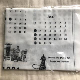 アンティカ(antiqua)のantiqua ノベルティ 未開封 ファブリックカレンダー 2021(ノベルティグッズ)