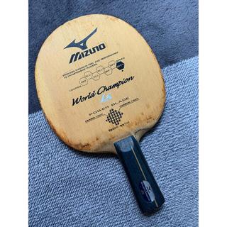 ミズノ(MIZUNO)の卓球 ラケット ワールドチャンピオンLS  中国式ペン(卓球)