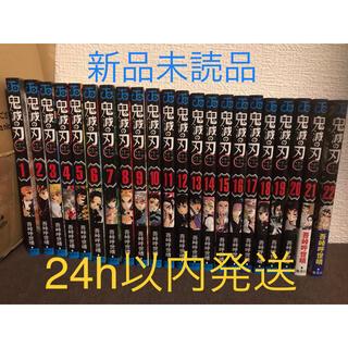 シュウエイシャ(集英社)の鬼滅の刃 1〜22巻  全巻セット(全巻セット)