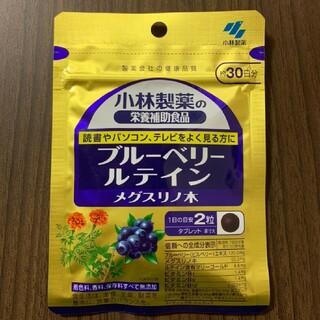 小林製薬   ブルーベリールテイン    60粒30日分(その他)