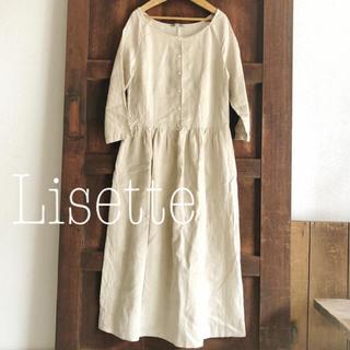 nest Robe - 【美品】Lisette リゼッタ リネン100% ロング ワンピース 生成り