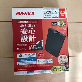 Buffalo - BUFFALO HD-PCG2.0U3-GBA  新品
