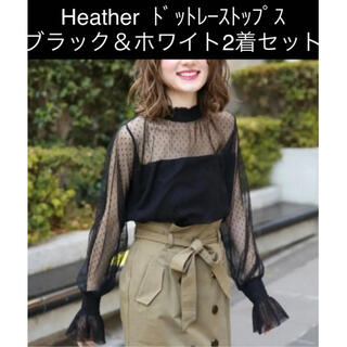 ヘザー(heather)のHeather ドットレーストップス 2着セット(シャツ/ブラウス(長袖/七分))