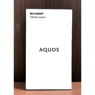 SHARP - SHARP AQUOS SENSE4 SIMフリー 新品未開封 黒色
