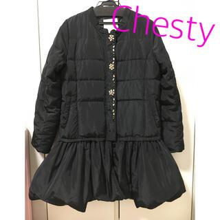 Chesty - 【サンプル品】Chesty  チェスティ ダウンコート ブラック フリーサイズ