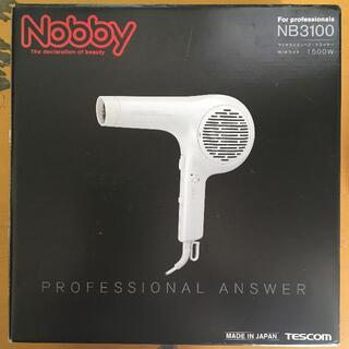TESCOM - Nobby ノビー NB3100 ホワイト ドライヤー 2020年モデル
