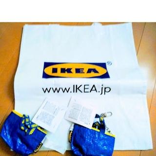 IKEA - 新品未使用❥イケア IKEA クラムビー&クノーリグ2個ミニバッグ付きエコバッグ