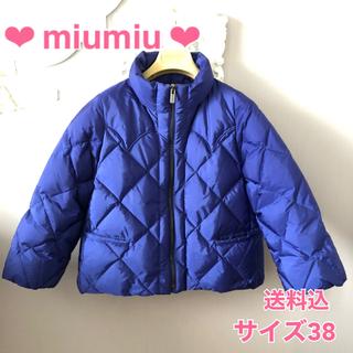 miumiu - ❤︎miumiu❤︎ 【美品】正規品 ダウンジャケット 38