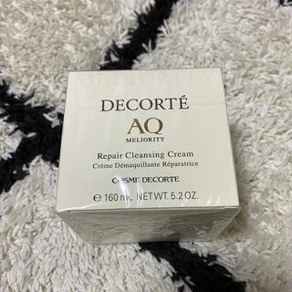 コスメデコルテ(COSME DECORTE)のコスメデコルテ 新品未使用(クレンジング/メイク落とし)