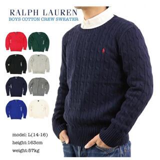 Ralph Lauren - ラルフローレン  セーター ブラック、黒
