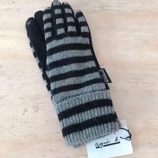 アニエスベー(agnes b.)のアニエスベー手袋 黒×グレーボーダー(手袋)