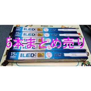 アイリスオーヤマ(アイリスオーヤマ)のアイリスオーヤマ 直管LEDランプ 15形 昼光色LDG15T ×5本(蛍光灯/電球)