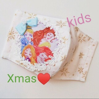 インナーマスク♡プリンセス♥クリスマス♥