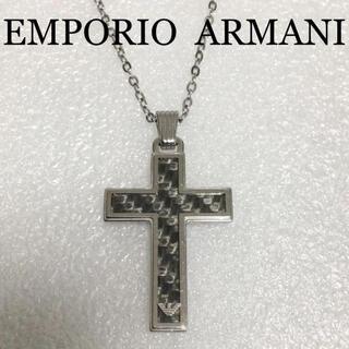 Emporio Armani - 本日価格☆正規品☆エンポリオ アルマーニ ネックレス