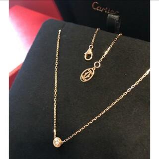 Cartier - カルティエ♡ネックレス