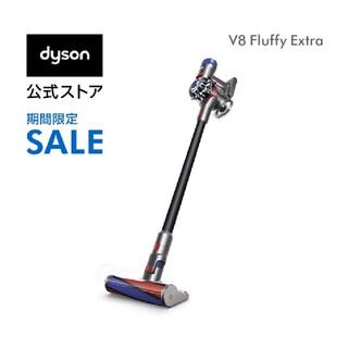 Dyson - ダイソン Dyson V8 Fluffy Extra 掃除機 sv10ff bk