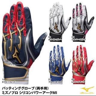MIZUNO - ミズノプロ バッティング手袋